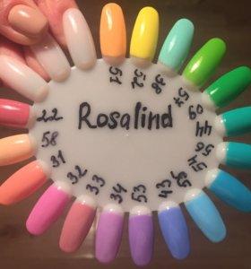 Гель лаки Belen и Rosalind