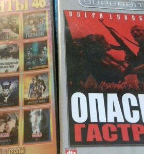 ДВД диски с фильмами