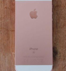 iPhone SE rose gold 32GB