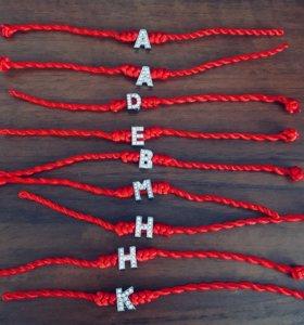 Красные ниточки (браслеты)