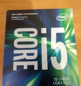 Процессор i5-7400