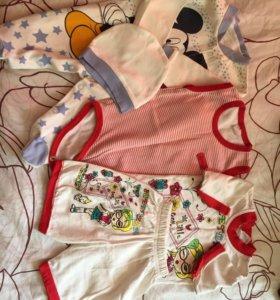 Пакет вещей на девочку
