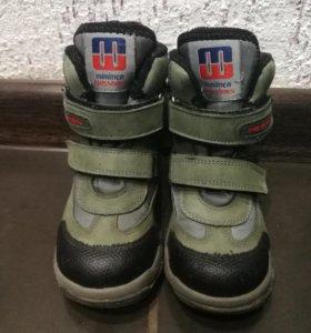 Утеплённые ботинки Minimen