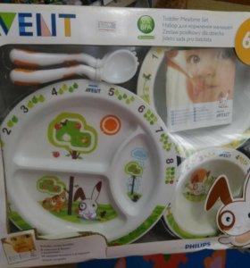 Набор для кормления малышей Avent