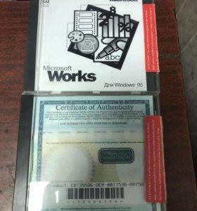Лицензионный диск Windows 95 и Works