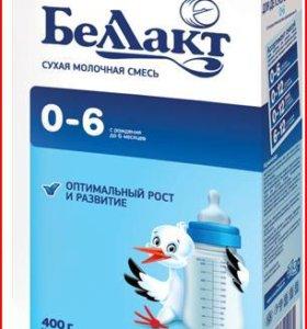 Беллакт (детское питание из Беларуси)