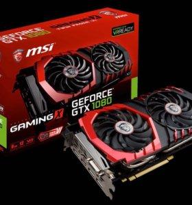 Видеокарта MSI Gaming X GTX 1080 8 gb