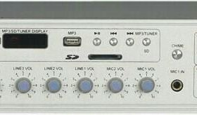 Новый микшер - усилитель dsppa MP-310U