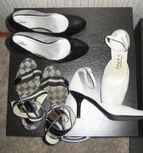 Туфли три пары