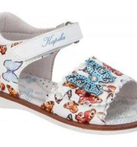 Туфли открытые Капика 25 размер