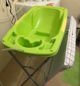Ванночка и пеленальный столик