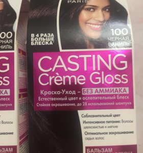 Краска для волос кастинг !