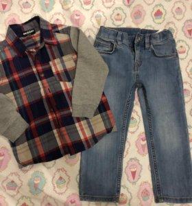 Джинсы и рубашка для мальчика