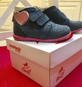 Кожаные ботинки Emel