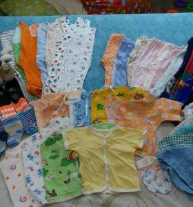 Вещи пакетом для мальчика от 0 до года
