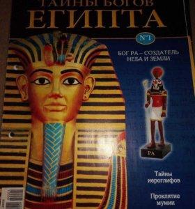 """Журналы """"Тайны богов Египта"""""""