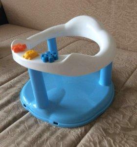 Стульчик для купания!