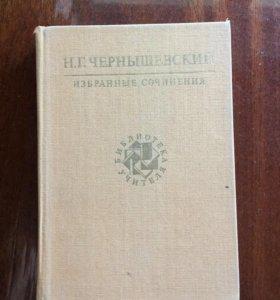 Русская литература и поэзия