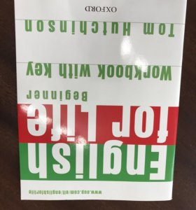 English for life Учебник, раб тетрадь и диск