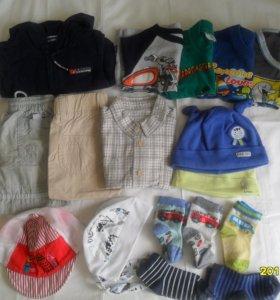 Вещи для мальчика ( с 6 мес. до 1,5 лет)