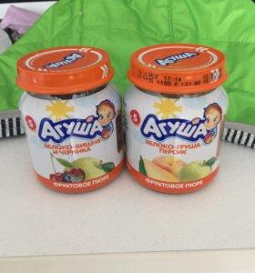 Пюре фруктовое в ассортименте Агуша