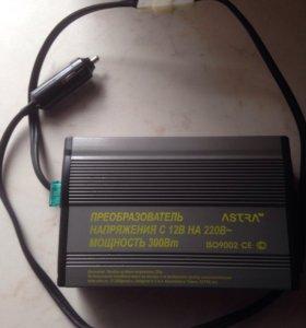 Инвертор автомобильный.12/220 V, 300 ватт.