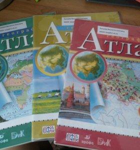 Атласы для сдачи огэ по географии
