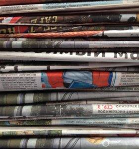 Макулатура (газеты)