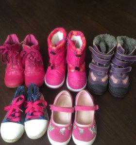 Обувь р 27