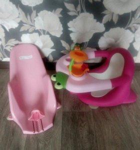 Фирменный стульчик для ванны, горка, круг.