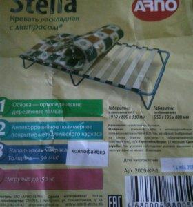 Кровать-раскладушка с матрасом