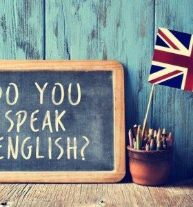 Английский(школьники и дошкольники).