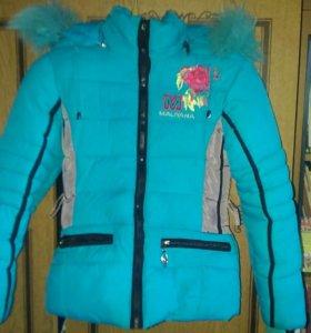 Куртка.зима.р 122