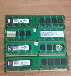 оперативная память ддр2 4 плашки по 1гигабайту