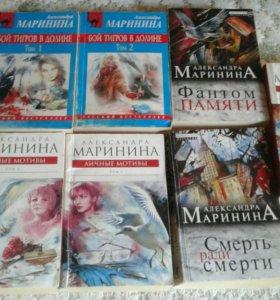 Детективы Александры Марининой