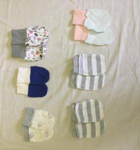 Носочки и антицарапки для новорождённых
