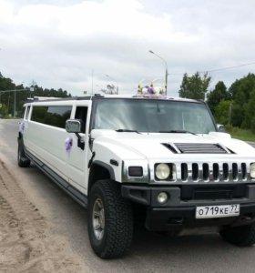 Прокат лимузинов Хаммер (от владельца)