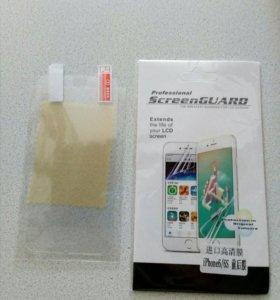 Защитное стекло на iPhones6/6S