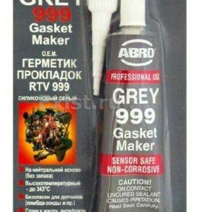Герметик АВРО (серый)