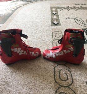 Лыжные ботинки Альпина