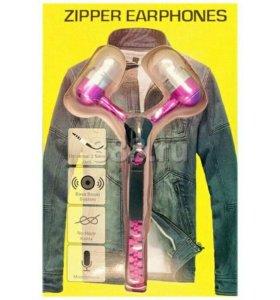 Гарнитура Zipper Earphones