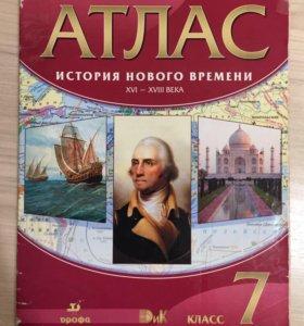 Атлас по истории за 7 класс