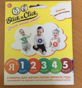 Стикеры для новорожденных