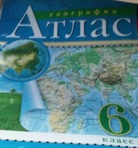 Атлас(6 класс)