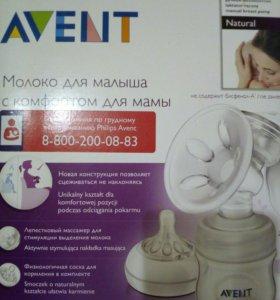 Молокоотсос(отл.сост)