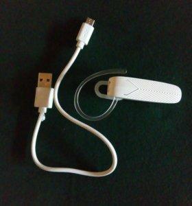Наушник - Bluetooth