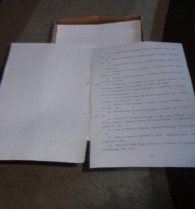 Продаю бумагу А4 в коробке примерно 2500 штук