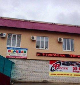Продажа, офисное помещение, 46 м²