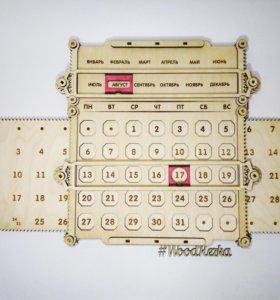 Механический вечный календарь