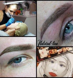 Мастер перманентного макияжа